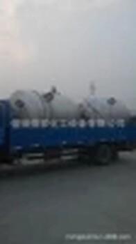 供應優質不銹鋼反應釜、高速分散釜、外半管反應釜、多功能反應釜
