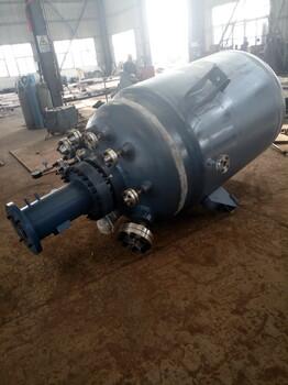 厂家生产直供不锈钢电加热反应釜,产地货源,厂家直销