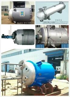 3000L内盘管树脂反应釜不锈钢反应釜图片1