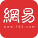 江西景德镇网易信息流广告开户--投放电话是什么?