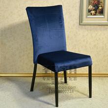 酒店餐椅宴会婚庆椅将军椅软包椅饭店桌椅培训椅批发订制