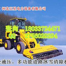 大型的破冰除雪机使用方便吗?x除雪破冰机规格材质图片