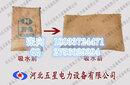 E国家专利防汛吸水膨胀袋—吸水膨胀袋吸水后的重量E图片
