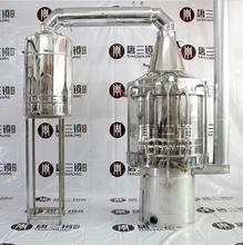 第五代酿酒设备-中小型白酒设备