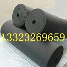 2.5公分厚25mm厚橡塑保温棉价格黑色橡胶发泡保温棉价格图片