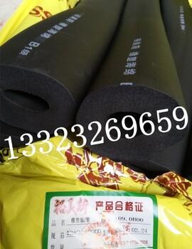 难燃闭孔泡沫保温棉裕美斯B1级橡塑管价格生产厂家零售经销商