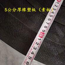 阻燃5公分厚B1级橡塑价格阻燃橡塑保温棉厂家图片