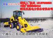 国内十大除雪设备品牌店热销R8液压式破冰机除雪机Q破冰机型号
