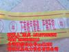 夹金属可探测警示带——小小带子责任大——燃气管道警示带