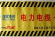 多亏小小PV反光警示带R完好保护了车祸现场QE警示带作用大
