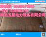吸水膨胀袋产品规格参数,吸水膨胀袋,防洪吸水膨胀袋
