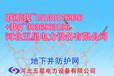 防坠网¥¥防坠网网绳拉力&&防坠网防护网价格+材质+型号防坠网