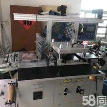 高价回收二手印刷后道设备.五金电子.注塑设备