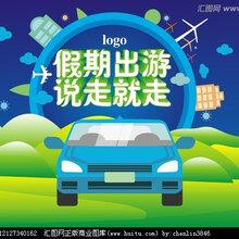 转深圳某物业管理公司、会展服务公司、广告传媒公司、电子商务公司