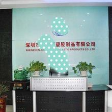 到外地发展,深圳塑胶制品公司,寻求收购方,不想花钱注销。闲置无经营了