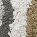火山石粉厂