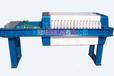 河北天冠环保机械有限公司主要经营厢式压滤机板框式压滤机质优价廉