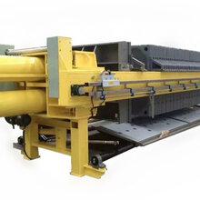 污泥压滤机300平方厢式压式压滤机价格节能高效就在河北天冠环保机械厂家