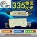 厂家直销,335翠绿,贴片电源灯珠,超高亮贴片,指示灯,明途光电,定制生产