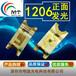 厂家直销,1206橙光,超高亮SMD,LED灯珠厂家,专用灯珠,明途定制生产