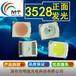 厂家定制,生产3528黄光,指示灯珠专用,LED贴片灯,高品质细分光,现货供应