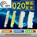 厂家供应,020冷白光源,灯珠超高亮贴片,LED灯珠,侧发光专用灯珠