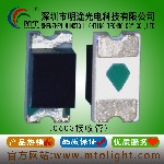 貼片光敏接收管0603黑色膠體紅外接收管850波段
