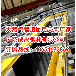天然氣管道支架的廠家制作三角固定支架價格成禹鋼材