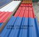 買彩涂板博興海鑫彩鋼板廠家價格低彩涂板供應商