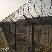 道路围栏网/安全隔离栅/定做山东高速公路护栏网厂家