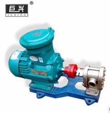 2CY齿轮泵价格,2cy齿轮泵生产厂家,2cy齿轮泵供应,2cy齿轮泵加工