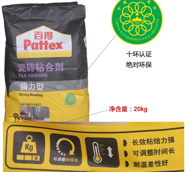 郑州牛皮纸编织袋厂