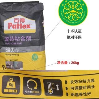 郑州牛皮纸编织袋厂图片1