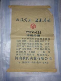 郑州牛皮纸编织袋厂图片3