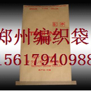 郑州牛皮纸编织袋厂图片4