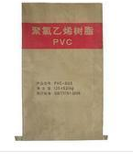 郑州牛皮纸编织袋厂图片6