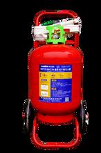 新国标20kg推车式干粉灭火器消防MFZ/203C认证厂家直销图片