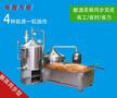 白酒设备生产厂家领汉电煤气柴锅炉蒸汽智能酿酒设备图片
