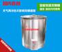 领汉智能化过滤灌装一体机小型酿酒设备