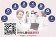 桂林理工大學函授專業招生名額,成人高考考試時間公布