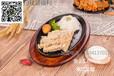 烤肉饭脆皮鸡饭鸡排饭烤肉拌饭食上汇烤肉饭项目