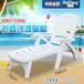 佛山廠家批發海陽牌塑料沙灘椅豪華折疊椅休閑椅沙灘躺床休閑茶幾