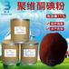 聚维酮碘生产厂家pvpi厂家直销高含量聚维酮碘荣禾新材料