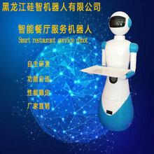 餐廳(ting)機器人加(jia)盟代(dai)理(li)傳菜迎賓智能服(fu)務機器人圖片