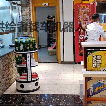 跑菜机器人送餐回收餐盘餐饮设备租赁