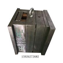 武漢模具廠家汽車鋁合金零部件壓鑄模圖片
