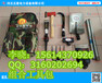 防汛应急救援组合工具包重庆单兵抢险++组合工具包价格