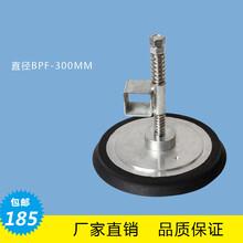 玻璃板材重载真空吸盘300MM钢板重载真空吸盘MBL300载重160kg