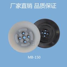 玻璃板材真空吸盘150MM夏日重载真空吸盘XR-MB150真空吸吊机