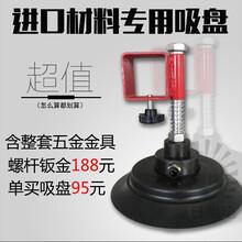 玻璃板材激光切割机上下机械手真空吸盘200MM夏日真空吸盘230M